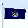 05 20 50 160 flag 0056 4