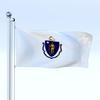 05 36 07 130 flag 0056 4