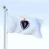 05 36 13 343 flag 0024 4