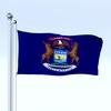 05 52 20 882 flag 0056 4