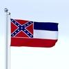 06 24 19 537 flag 0072 4
