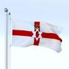 09 25 46 338 flag 0040 4