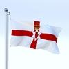 09 25 50 328 flag 0024 4