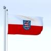 03 00 57 544 flag 0072 4
