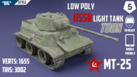 MT-25 USSR Toon Tank *Big* 3D Model