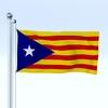 13 14 12 226 flag 0003 4
