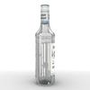 13 54 15 501 cm white 50cl bottle 04 4