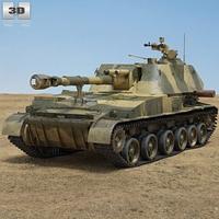 2S3 Akatsiya 3D Model