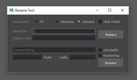 Rename Tool 1.0.0 for Maya (maya script)