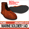 09 40 55 901 archaeosysrmmarinesoldier1adc1 4