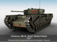 Churchill MK III - 517 - Soviet  Army 3D Model