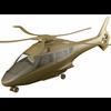 23 39 31 722 genericfuturehelicopter 19 4