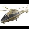 23 39 36 627 genericfuturehelicopter 21 4