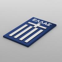 greece logo 3D Model