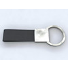 21 42 37 682 leather keychain image2 4