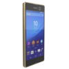 14 03 41 529 sony xperia m5 ltet gsm dual sim gold.224 4