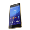 14 03 41 886 sony xperia m5 ltet gsm dual sim gold.226 4