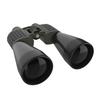05 23 38 909 binocular 12 36x lens70mm cria6007.35 4
