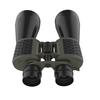 05 23 39 338 binocular 12 36x lens70mm cria6007.38 4