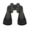 05 23 40 889 binocular 12 36x lens70mm cria6007.34 4