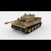 16 28 26 811 panzer open 0041 4