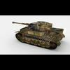19 03 13 605 panzer internals 0049 2  4