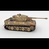 14 42 54 511 panzer internals 0065 4