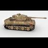 18 55 17 659 panzer internals 0065 4