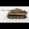 18 55 20 557 panzer open 0046 4