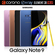 Samsung GALAXY Note 9 all colors 3D Model