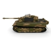 07 22 00 146 panzer open 0046 4