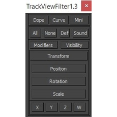 Trackview Filters 1.3.0 for 3dsmax (3dsmax script)
