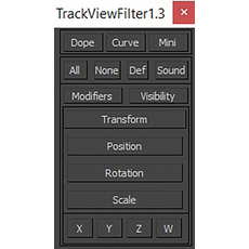 Filter Trackview windows quickly and effectively