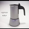 10 57 14 495 espresso 4