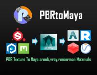 PBRtoMaya2018_1.0 1.0.0 for Maya (maya script)