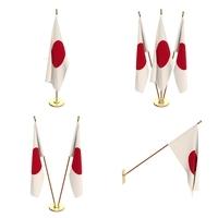 Japan Flag Pack 3D Model