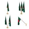 16 20 02 84 flag 0023 4