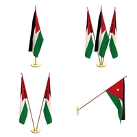 Jordan Flag Pack 3D Model