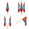 15 45 01 311 flag 0001 4