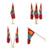 15 45 04 142 flag 0019 4