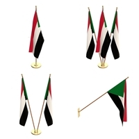Sudan Flag Pack 3D Model