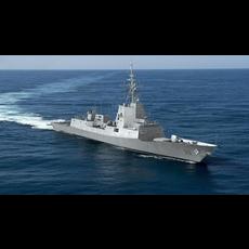 Hobart Class Frigate 3D Model