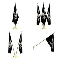 Pirate Flag Pack 3D Model