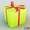11 34 06 551 gift box 0000 4