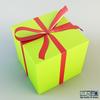 11 34 06 787 gift box 0001 4