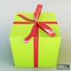 11 34 06 826 gift box 0002 4