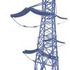 12 32 53 57 pole wire 0040 4