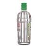 17 25 17 815 tanqueray rangpur 70cl bottle 03 4