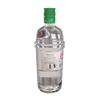 17 25 19 246 tanqueray rangpur 70cl bottle 10 4