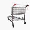 09 54 55 811 cart 0012 4